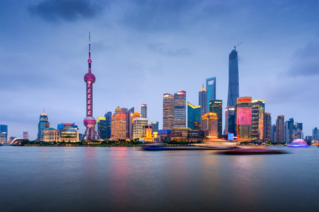 districts: SHANGHAI, CHINA - JUNE 22, 2014: The Pundong Financial district at the Lujiazui Finance and Trade Zone.