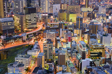 kita: Osaka, Japan cityscape aerial view in the Umeda District. Stock Photo