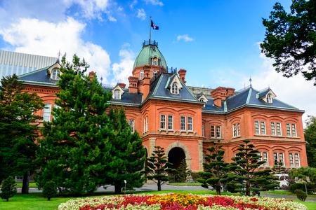 oficina antigua: Oficina de Gobierno ex Hokkaido en Sapporo, Japón.
