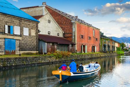 Canals of Otaru, Japan. Stock Photo