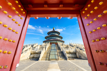 temple of heaven: Temple of Heaven in Beijing, China. Editorial