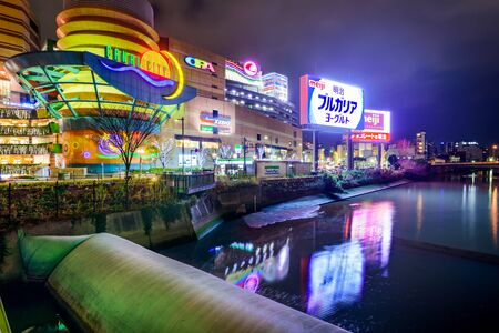 december 25: FUKUOKA, JAPAN - DECEMBER 6, 2012: Canal City shops at night. Canal City is the largest private development in the history of Japan at a size of 2.5-million sq. ft. Editorial