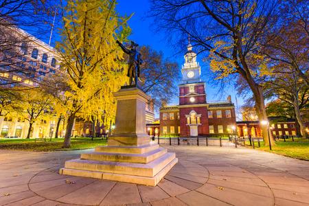Independence Hall w Filadelfii, Pensylwania, USA. Zdjęcie Seryjne