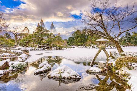 Japanese garden in winter.