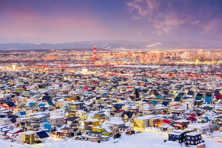 Asahikawa, Japan Winter Stadtbild in Hokkaido. Standard-Bild