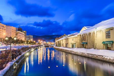 sapporo: Otaru, Japan historic canals during the winter illumination. Stock Photo