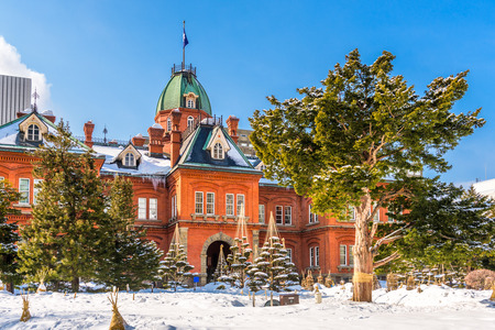Sapporo, Japan at the Former Hokkaido Government offices during winter. Stock Photo