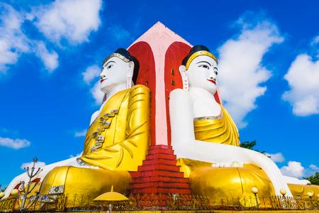 Bago, Myanmar Four Faces of Buddha at Kyaikpun Buddha.