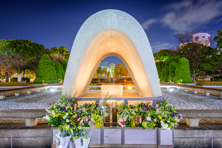 infamous: HIROSHIMA, JAPAN - DECEMBER 5, 2012: The Cenotaph Memorial at Hiroshima Peace Memorial Park. Editorial