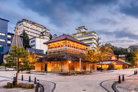 hokuriku: Kaga Onsen, Japan at the Yamashiro Onsen hot springs resort district. Stock Photo