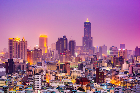 Kaohsiung, Taiwan Skyline at twilight. Reklamní fotografie - 75730251