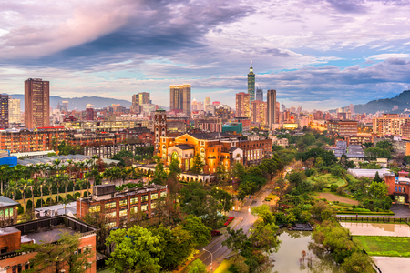 Taipei, horizon de Taiwan sur l'Université nationale de Taiwan.