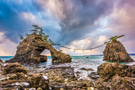 Hatago Iwa rock on the Noto Peninsula in Japan. Reklamní fotografie - 80973788