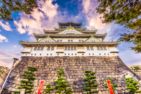 restored: Osaka, Japan at Osaka Castle. Editorial