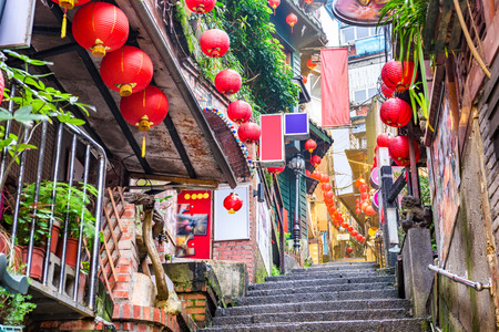 Jiufen, Taiwan at the landmark alleyway and steps.