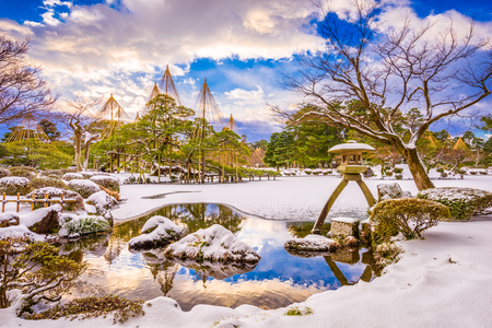 Kanazawa, Ishikawa, Japan winter gardens.