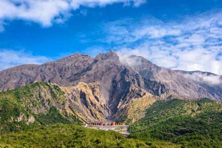 Sakurajima Volcano Crater in Kagoshima, Japan. Stock fotó