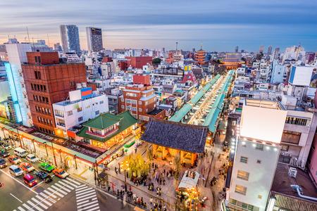 Asakusa, Tokyo, Japan cityscape. (gate reads: Kaminari-mon Gate)
