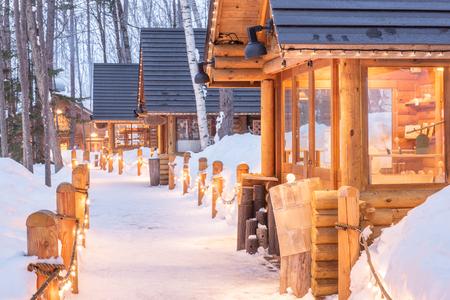 Furano, Japan winter cabins.