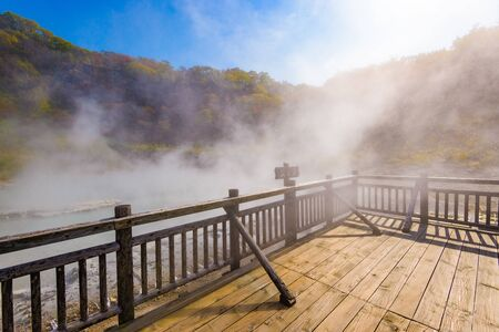Jigokudani, Noboribetsu, Hokkaido, Japan hot springs. (sign reads: Okunoyu: Back Springs.)