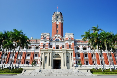 Presidential Office Building of Taiwan. January 19, 2013