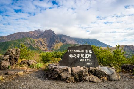 Sakurajima Volcano Crater in Kagoshima, Japan. (plaque reads: Kirishima Kinko-wan National Park 「 Sakura Jima」  Yunohira Observation Deck. Elevation 373m.  Kagoshima City)
