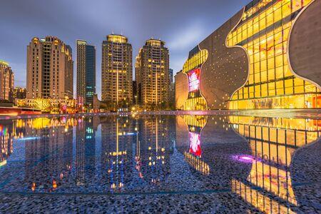 Taichung, Taiwan downtown plaza and square at night.
