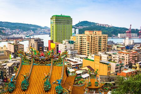 Keelung, Taiwan downtown cityscape in the afternoon. Stock Photo