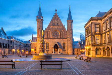 The Hague, Netherlands at the Ridderzaal during morningtime.