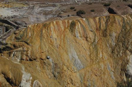geological formation: Geological formation of Puente del Inca in Mendoza