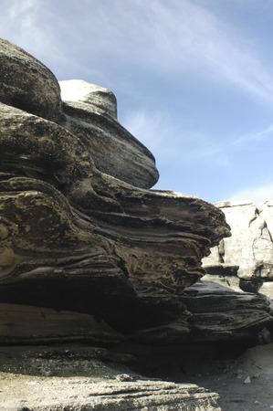 portada: Curvy shape of the rock near Antofagasta