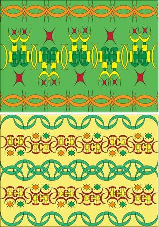 Set of the Arabian ornaments, east culture Vector