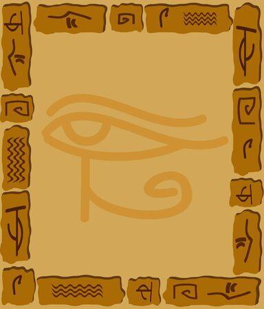 hieroglieven: Sieraad van stenen en de Egyptische hiërogliefen Stock Illustratie