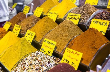 teas: Spices, teas at the bazaar. The Turkish market.