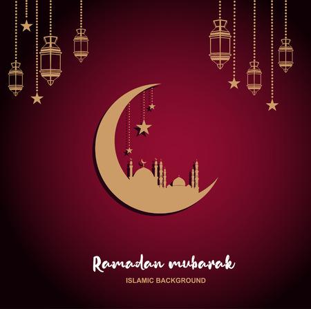 Creative Ramadan Mubarak text design. Stockfoto - 123121854