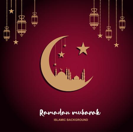 Creative Ramadan Mubarak text design.