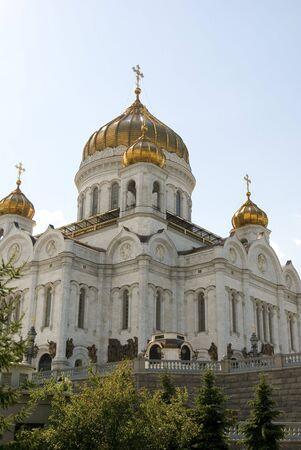 Cath�drale du Christ Sauveur � Moscou