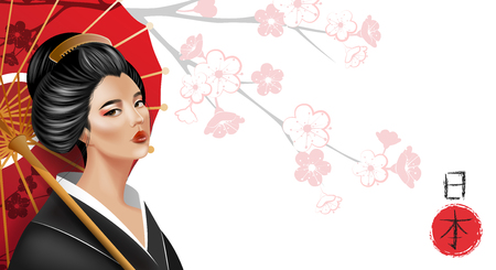 Background with beautiful geisha girl, sakura and umbrella