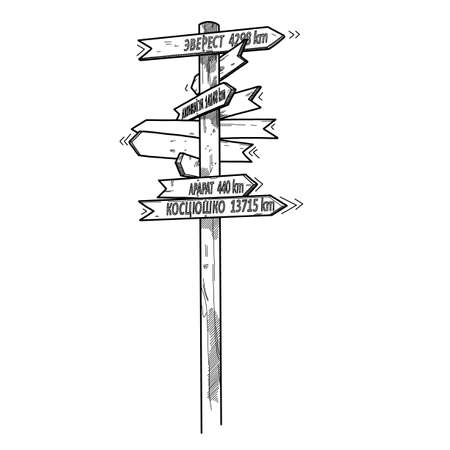 wooden pointer in different directions, simple drawing in lines graphics vector monochrome Illustration