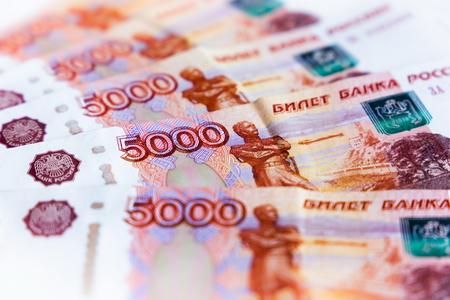 Russian money and coins Foto de archivo