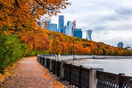 View at Moscow city from banks of the Moscow river. Russia.
