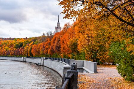 Autumn on the banks of the Moscow River. Russia.