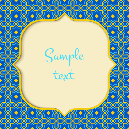 muslim pattern: illustration of a banner on geometric background Illustration