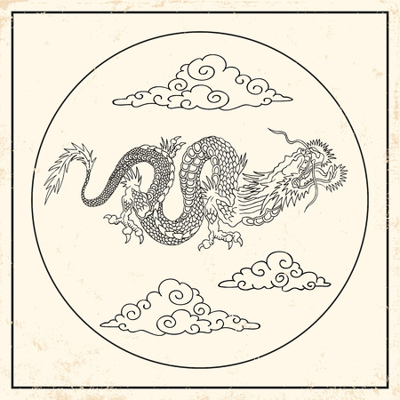 dragon year: Illustration of a black dragon and clouds