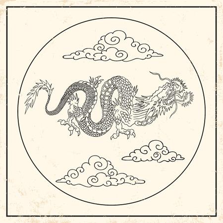 the dragons: Ilustraci�n de un drag�n negro y las nubes