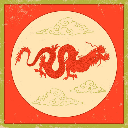 Vintage illustration of a red dragon Vector