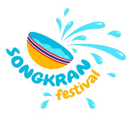 songkran: Vector logo for Songkran festival in Thailand Illustration