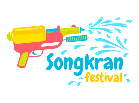 happy people white background: Vector logo for Songkran festival in Thailand Illustration