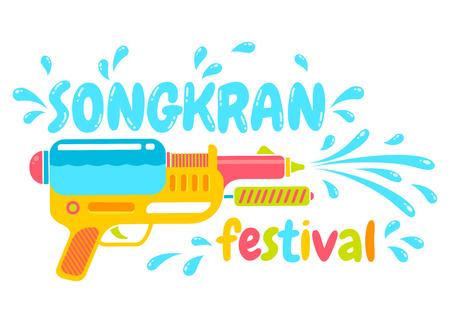 ソンクラン祭りのタイ ベクトルのロゴの銃。銃を持つ水祭りのロゴ。