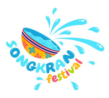 Songkran festival in Thailand. Golden bowl with water for Songkran festival.